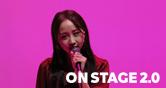온스테이지 2.0 뮤지션 '아슬' 독특하면서도 담백한 아슬의 매력적인 음악