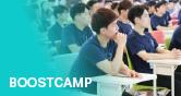 네이버 커넥트재단 언제까지 예비 개발자? 실무 역량 강화 프로젝트 부스트캠프 3기 모집