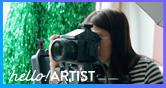 헬로!아티스트 장성은 작가 사진으로 표현하는 아름다운 시