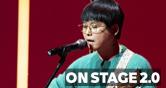 온스테이지 2.0 홍갑 속 깊은 소년의 음악 싱어송라이터 '홍갑'
