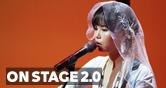 온스테이지 2.0 천미지 독특한 감성과 이야기 싱어송라이터 '천미지'