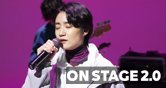 온스테이지 2.0 신인류 서정적인 낱말의 노래 5인조 밴드 '신인류'
