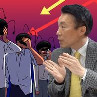 """""""제로 이코노미 시대, 자산 가격 급등락 앞으로 계속될 것"""""""