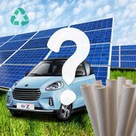 종이 빨대, 전기차, 태양광은 정말 친환경일까?