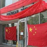 한국인 안오면 중국인 환영이라던 일본 관광 실태