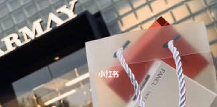'화장품 샘플'로 9000억대 기업 일군 뷰티 업체