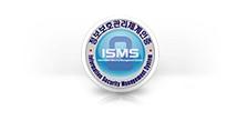 정보보호관리체계 (ISMS) 로고
